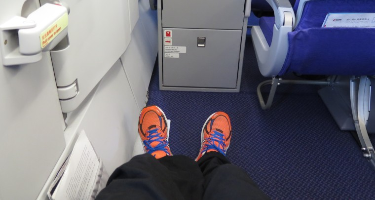 Exit_Row_seating